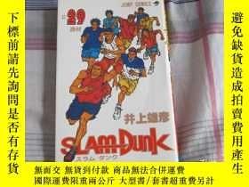 二手書博民逛書店日文原版漫畫罕見SLAM DUNK 29Y275834 井上雄彥