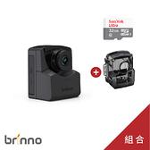 【組合加贈32G記憶卡】Brinno TLC2020 縮時攝影機+ATH1000專用防水盒