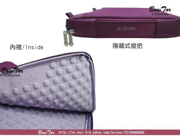 包你個頭*光華商場 X-doria MacBook Air 超防震 筆電 13.3吋 防震 電腦包 筆電包 紫色