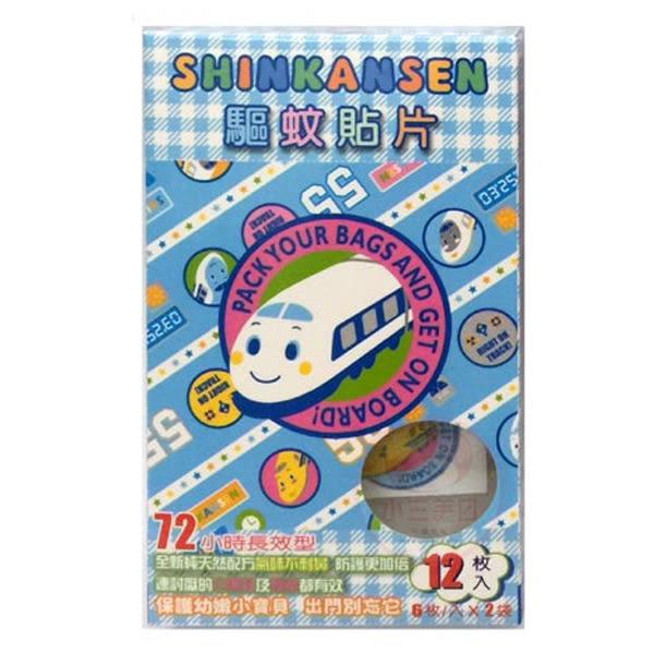 天然全效型驅蚊貼片 Shinkansen新幹線(12枚入)【小三美日】原價$119
