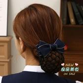 髮夾 頭花女職業髮夾飾品護士銀行空姐酒店工作上班盤髮 3色
