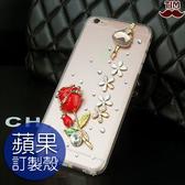 蘋果 SE2 IPhone 11 Pro Max XR XS Max IX I8 Plus I7 I6S 玫瑰舞者 水鑽殼 保護殼 手機殼 訂做 透明殼 花朵