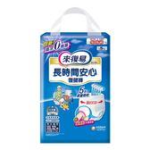 【來復易】 長時間安心復健褲(XL)(12片x4包)箱購-箱購