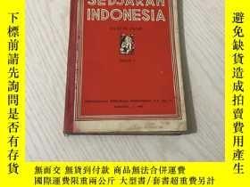 二手書博民逛書店sedjarah罕見indonesiaY20850 sanusi pane 看圖 出版1955