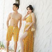 情侶泳衣女裙式比基尼沙灘度假溫泉泳裝【聚寶屋】