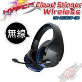 [ PC PARTY ] 送耳機架+隨身碟 金士頓 KINGSTON HyperX Cloud Stinger Wireless 無線耳機