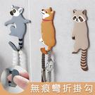 無痕掛勾-動物卡通掛鉤訂製無痕釘創意門後粘鉤塑料掛鉤新款無痕粘膠冰箱貼納米科技黑技術