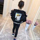 女童新款棒球服外套秋裝韓版時髦秋童裝兒童洋氣上衣夾克潮 艾美時尚衣櫥
