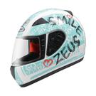 【東門城】ZEUS ZS2000C F60 (白綠) 全罩式安全帽 小帽體