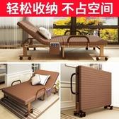 摺疊床單人家用午睡床辦公室躺椅雙人午休床成人1.2米行軍簡易床 【快速出貨】