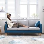 布藝沙發小戶型北歐三人雙人兩人二人位小型休閒小沙發小客廳簡約YDL