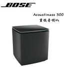 BOSE 美國 Acoustimass 300 無線低音喇叭【貿易商貨+免運】