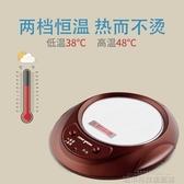 加熱杯墊 恒溫加熱杯墊 保溫墊恒溫底座恒溫寶 暖奶 熱牛奶器 城市科技