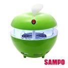 【聲寶】 9瓦光觸媒吸入式捕蚊燈 MLS-W1209CL 《刷卡分期+免運》