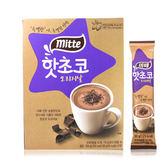 韓國 Mite 熱巧克力飲 30gx10入 熱可可粉 熱飲【新高橋藥妝】