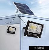 現貨 太陽能燈戶外院子家用超亮新農村庭院燈防水室內超亮客廳路燈【全館免運】