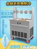 嘉旺佰特炒酸奶卷機商用雙鍋全自動冰激凌機方鍋炒冰淇淋機CY  自由角落