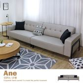耐抓布紋皮質四人+凳 貓抓皮L型沙發 另可做兩人位 三人位 耐磨 耐抓 易清潔【A12-L】品歐家具