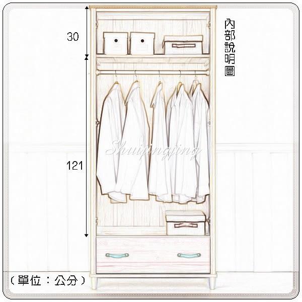 【水晶晶家具/傢俱首選】吉蒂2.8*6.3呎低甲醛木心板單抽衣櫃 JM8085-7