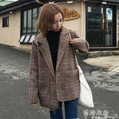 外套 韓版復古學院風寬鬆百搭長袖格子小西裝外套女裝 蓓娜衣都