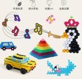 積木 水霧神奇魔法珠手工diy魔珠水霧魔珠女孩水珠水制作兒童玩具 - 雙十二交換禮物
