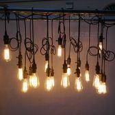 吊燈 復古燈泡串聯組合舞臺晚會酒吧宿舍帶電線插頭燈串 nm7849【VIKI菈菈】