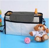 雜物多功能尿不濕儲物衣物嬰兒母嬰包寶寶推車掛包收納袋