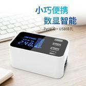智慧多孔充電器頭USB蘋果安卓手機通用型萬能旅行迷你便攜小 概念3C旗艦店