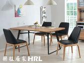 【 赫拉居家 】艾恩 工業風 實木餐桌 _ 5尺