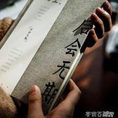 在路上手帳本 文藝復古風日記學生手賬筆記本子  茱莉亞嚴選