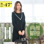 黑色洋裝--優雅V型撞色織帶拼接雪紡荷葉口袋寬鬆長袖連衣裙(黑L-3L)-A363眼圈熊中大尺碼