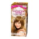 莉婕 LIESE 泡沫染髮劑 魅力彩染系列 棉花糖棕色│飲食生活家