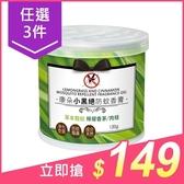 【任3件$149】康朵 小黑絕防蚊香膏(檸檬香茅肉桂)120g【小三美日】