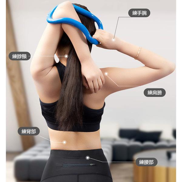 瑜伽開背神器 瑜伽環 筋膜拉伸按摩器【庫奇小舖】