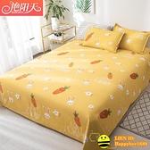 單件床罩雙人床夏季被單春秋單人兒童磨毛1.8水洗棉1.5米【happybee】