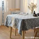 日式桌布布藝茶桌茶几客廳中式棉麻加厚北歐簡約橢圓形餐桌布桌墊 618購物節
