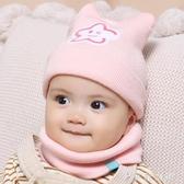 嬰兒帽子秋冬嬰幼兒純棉0-3-6-12個月女寶寶針織帽男童毛線帽保暖 伊鞋本鋪