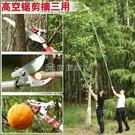 園藝剪刀 園林樹枝果樹水果剪刀修枝剪高枝剪 【618特惠】