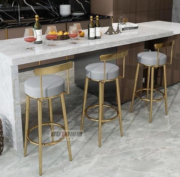 北歐吧臺凳高腳椅子家用現代簡約不銹鋼酒吧靠背椅-J