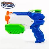雙十一返場促銷水槍熱火水龍系列兒童沙灘戲水水槍玩具微爆流發射器