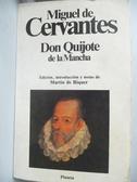 【書寶二手書T2/原文書_IAR】Don Quijote de La Mancha_Miguel De Cervante
