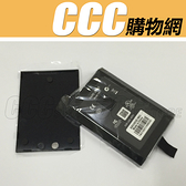 XBOX360 XBOX 360 Slim 硬碟盒 硬碟抽取盒 硬碟殼 遊戲 XBOX 360配件