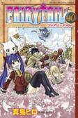 FAIRY TAIL<40>(少年マガジンKC) 日文書
