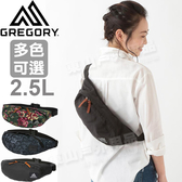 Gregory 65238 65245_多色 Tailrunner 2.5L斜背包/腰包 日系潮包/零錢臀包/運動側背包/旅遊防竊包