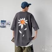 短袖T恤男港風潮牌寬鬆朝流百搭學生個性時尚半袖衣服潮 京都3C