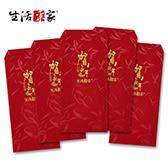 下單即送5入紅包袋~2019歡慶春節