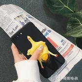 尖叫下蛋雞手機殼 iPhone7/8plus/6s搞怪創意軟硅膠情侶蘋果x        瑪奇哈朵