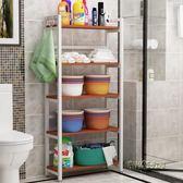 洗手間置物架落地式衛生間盆架浴室用品收納洗漱臺儲物多層免打孔igo「時尚彩虹屋」