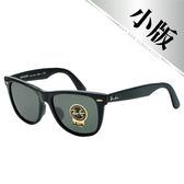原廠公司貨-【Ray-Ban雷朋太陽眼鏡】2140F-901-52-經典亞洲加高鼻墊款-(亮黑#小版)