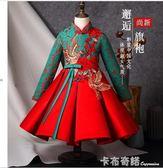 女童洋裝加絨女秋冬季新款韓版唐裝旗袍洋氣中大童公主裙冬  卡布奇諾